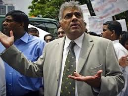 Image result for ranil wickramasinghe