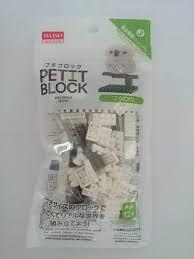 Japan DAISO Original Petit <b>Block</b> Toy <b>Animal</b> OWL <b>Wild animals</b> ...