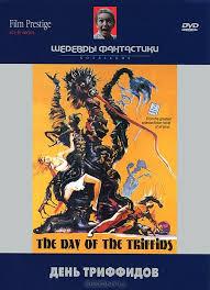 <b>День</b> триффидов (1963) — КиноПоиск
