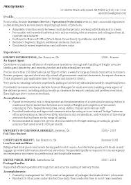 resume examples  this resume example begins job applicants profile    resume examples  this resume example begins job applicants profile highlighting skills customer service operations bullet point list kills operatio…