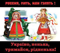 Страны НАТО должны понять: мирный период завершился, - министр обороны Польши - Цензор.НЕТ 9984