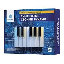 "<b>Электронный конструктор</b> ""<b>Синтезатор</b> своими руками"" – купить ..."
