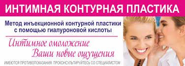 Медицинский центр <b>НОРИС</b> - noriss.ru - Стерлитамак