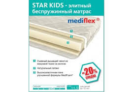 Детский <b>матрас Mediflex</b> Star <b>Kids</b> – купите анатомический ...