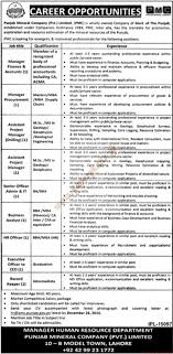 punjab mineral company private limited jobs jang jobs ads  punjab mineral company private limited jobs jang jobs ads 12 2015