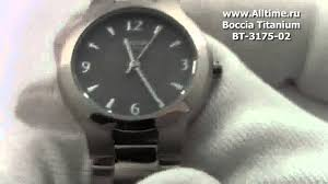 <b>Женские</b> наручные <b>часы Boccia Titanium</b> BT-3175-02 - YouTube