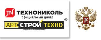 <b>Затирки</b> для <b>швов</b> в Нижнем Новгороде купить по низким ценам ...