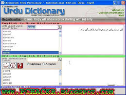 Top Issue Meaning In Urdu Images for Pinterest via Relatably.com