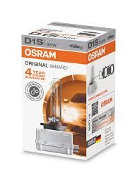 Ксеноновые <b>лампы</b> головного света <b>OSRAM XENARC</b> ORIGINAL ...