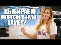 <b>Встраиваемый морозильник</b> по недорогой цене купить в Москве ...