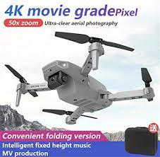 Fantastick E88 Mini UAV 4K Aerial Photography ... - Amazon.com