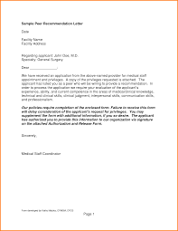 4 simple sample recommendation letter quote templates simple sample recommendation letter sample recommendation letter format 768616 png