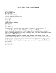 clerk cover letter samples template clerk cover letter samples
