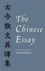the chinese essay  mclc resource center david e pollard editor and translator the chinese essay new york