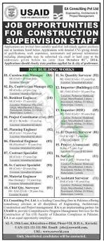 usaid ea consulting pvt jobs opportunities 2014 lhr khi isb