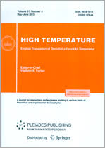 "E. B. Georg, <b>M. I.</b> Yakushin, ""<b>Temperature and</b> density in a subsonic ..."