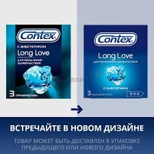 <b>Презервативы</b> Contex (Контекс) <b>Long</b> Love с <b>анестетиком</b> 3 шт ...