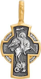 Мужской серебряный православный <b>крестик</b> с распятием <b>Акимов</b> ...