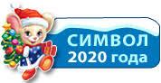 cleverhobby.ru: Производство наборов для <b>творчества</b>. Хобби ...