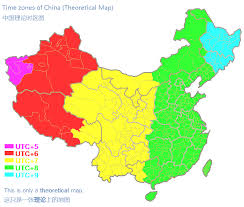 Time in China