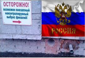 Ни о какой аннексии Крыма говорить нельзя, это неверно, соответственно не может идти речи о компенсации, - Песков о заявлении Земана - Цензор.НЕТ 6477
