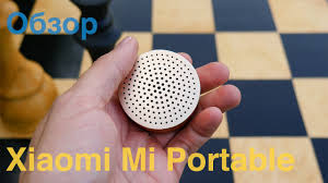 Обзор <b>колонки Xiaomi</b> Mi <b>Portable Bluetooth</b> Speaker - YouTube