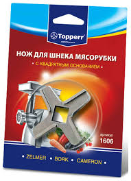<b>Нож для шнека</b> Topperr 1606 (ZELMER, BORK, CAMERON) купить ...