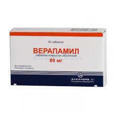 <b>Верапамил</b> таб п/о <b>80мг</b> N30 (<b>Алкалоид</b>) - купить в Ростове-на ...