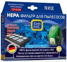 <b>Hepa Фильтр Top House TH</b> H12E - купить фильтр для пылесосов ...