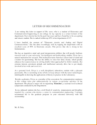 8 writing student recommendation letters sample of invoice 8 writing student recommendation letters
