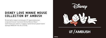 <b>Disney</b> LOVE <b>MINNIE</b> MOUSE BY AMBUSH - Официальный ...