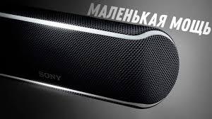 <b>Колонка Sony SRS</b>-<b>XB21</b> Обзор - YouTube