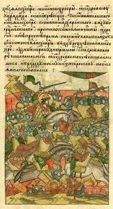 Livonian campaign against Rus'