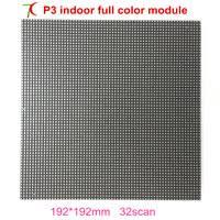 <b>P3 indoor</b> hd board