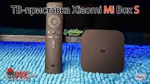 ТВ-приставка <b>Xiaomi Mi Box</b> S глобальная версия - YouTube