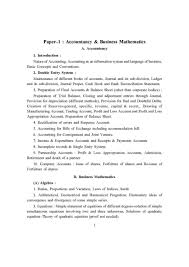 dissertation proposal syllabus computer ethics syllabus