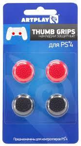 <b>Artplays Накладки Thumb</b> Grips на джойстики контроллера для ...