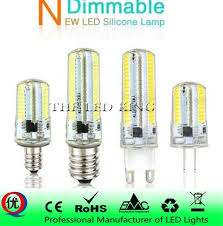 top 9 most popular <b>led cob g4 12v</b> 12w brands and get free shipping ...