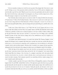 nursing school essays  essay example application essay examples university admission essay for nursing