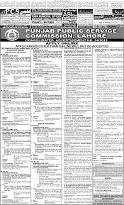 ppsc posts of ad investigation in anti corruption establishment ppsc posts of ad investigation in anti corruption establishment