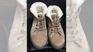 Ботинки зимниее, замшевые фирма <b>crown Australia</b> купить в ...