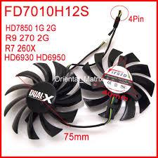 <b>Free Shipping 2pcs</b>/<b>lot</b> FD7010H12S 75mm For Sapphire HD6930 ...
