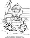 Детские раскраски для распечатки