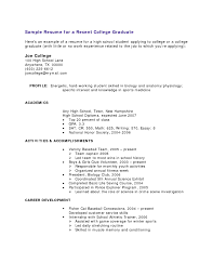example resume high school graduate no job experience for student cover letter example resume high school graduate no job experience for student work examples students b