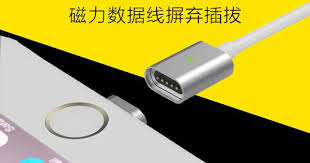 High Quality Magnetic Cable Micro Usb Cable Data Charging Cable ...