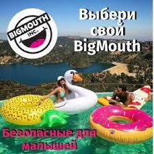 <b>BigMouth</b> - original Американские виниловые круги! Качество ...