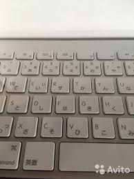 <b>Клавиатура Apple Magic Keyboard</b> японская - Бытовая ...