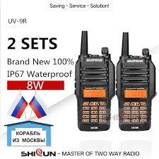 <b>2PCS</b> UV 9R <b>Baofeng 8W</b> Radio 10 KM Dual Band VHF 136 174 ...