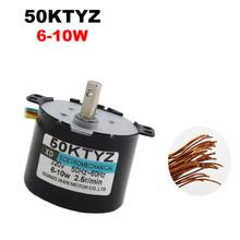 <b>50ktyz Synchronous</b> Motor reviews – Online shopping and reviews ...