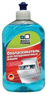 <b>Ополаскиватель Magic Power MP-012</b> купить в интернет ...